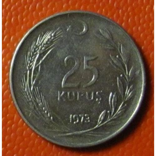 25 куруш 1973 год Турция