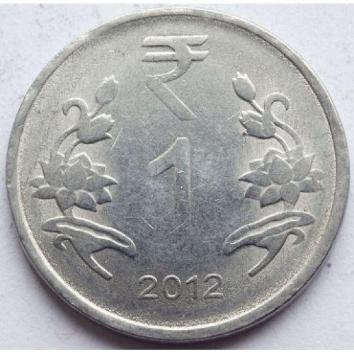 1 рупия 2012 год. Индия
