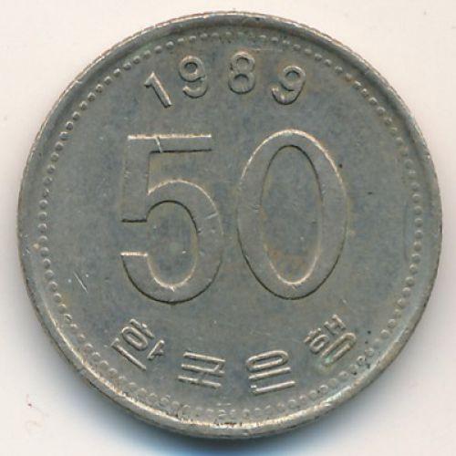 50 вон 1989 год. Южная Корея