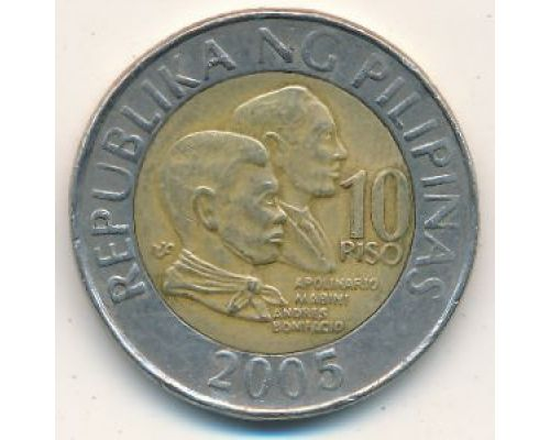10 писо 2005 год Филиппины - песо