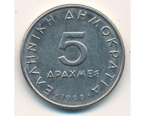 5 драхм 1998 год Греция