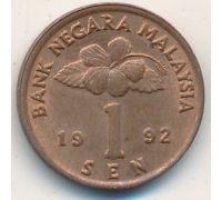 1 сен 1992 год Малайзия