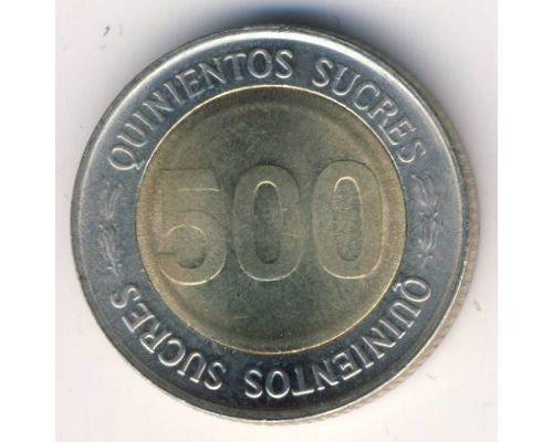 500 сукре 1997 год Эквадор 70 лет Национальному Банку