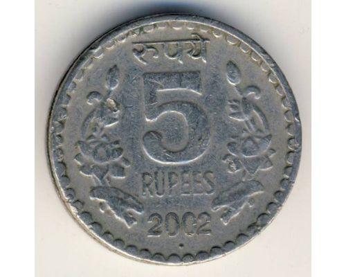 5 рупий 2002 год Индия