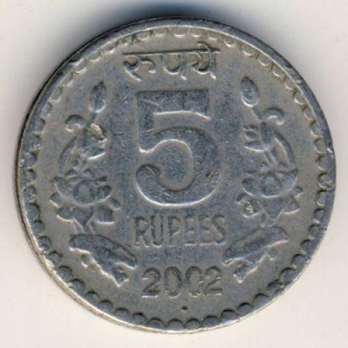 5 рупий 2002 год. Индия