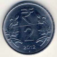 2 рупии 2012 год Индия