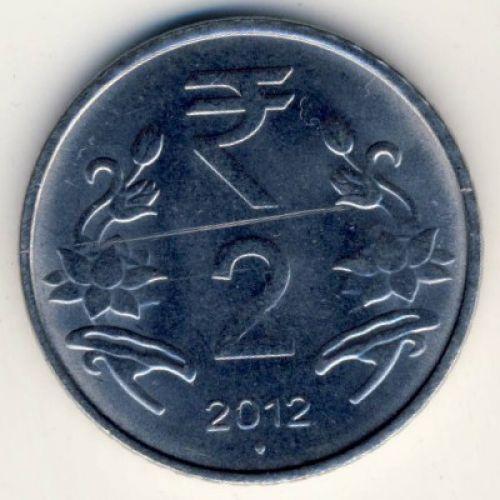 2 рупии 2012 год. Индия