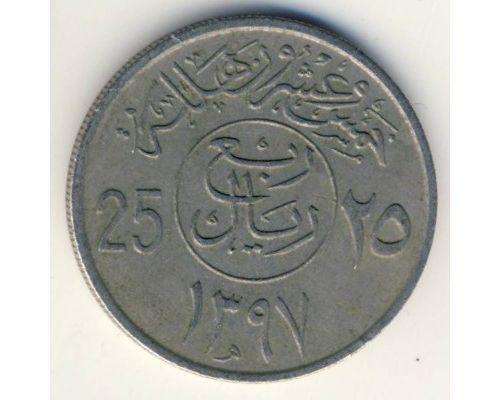 25 халала 1976 год Саудовская Аравия