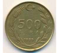 500 лир 1989 год Турция