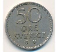 50 эре 1963 год Швеция