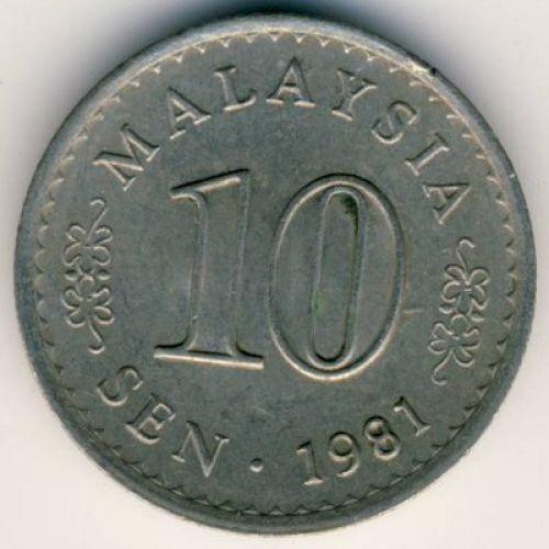 10 сен 1981 год. Малайзия
