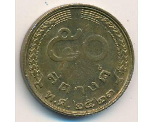 50 сатанг 1980 год Таиланд
