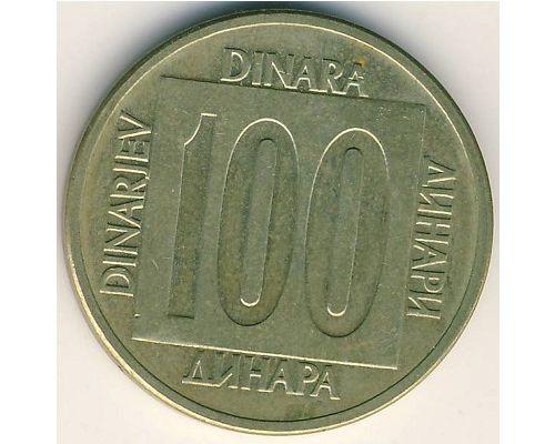 100 динаров 1988 год Югославия