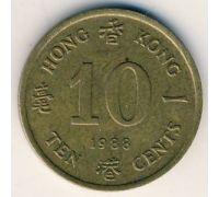 10 центов 1988 год Китай Гонконг