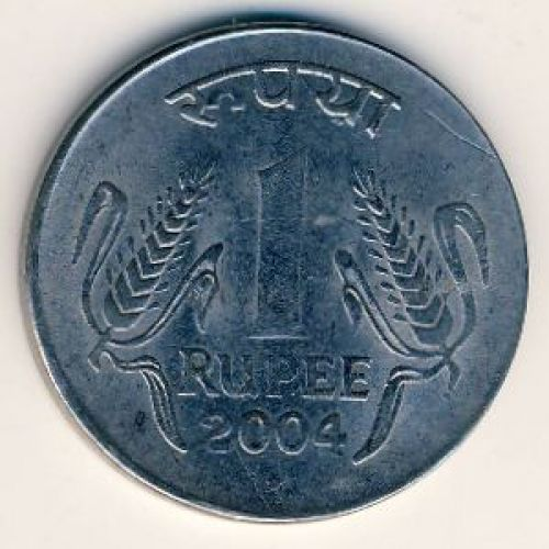 1 рупия 2004 год. Индия