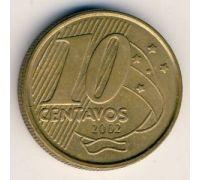 10 сентаво 2002 год Бразилия