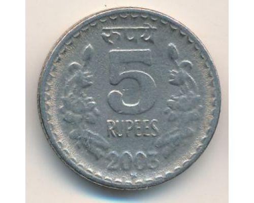 5 рупий 2003 год Индия