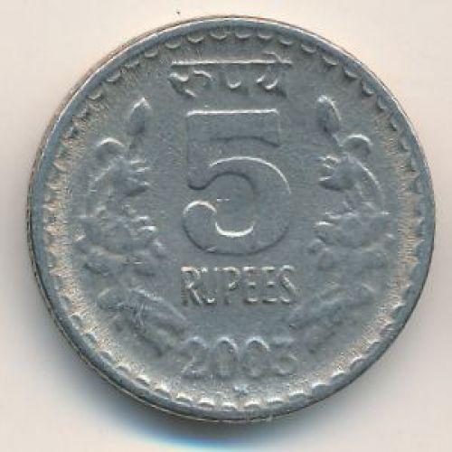 5 рупий 2003 год. Индия