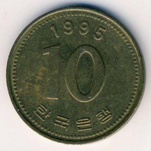 10 вон 1995 год. Южная Корея