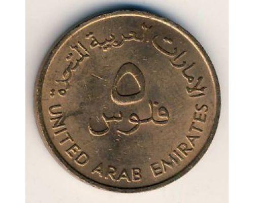 5 филсов 1973 год ОАЭ Рыба
