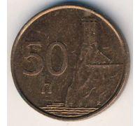 50 геллеров 1996 год Словакия