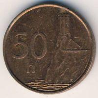 50 геллеров 1998 год Словакия