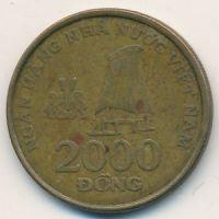2000 донг 2003 год Вьетнам