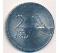 2 рупии 2008 год Индия