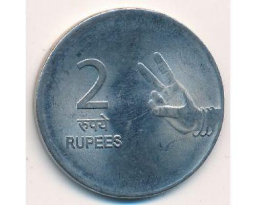 2 рупии 2009 год Индия