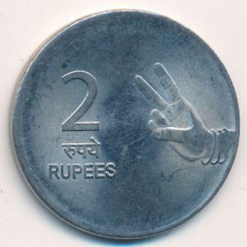 2 рупии 2007 год. Индия