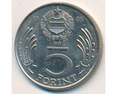 5 форинтов 1988 год Венгрия Лайош Кошут