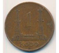 1 кобо 1973 год Нигерия. Нефтяные вышки