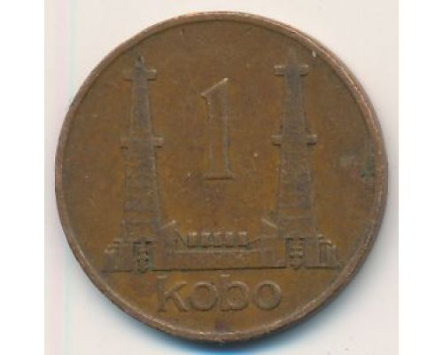 1 кобо 1973 год Нигерия Нефтяные вышки