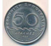 50 драхм 1984 год. Греция. Солон