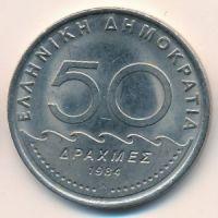 50 драхм 1984 год Греция Солон