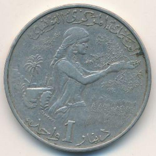 1 динар 1983 год Тунис. Хабиб Бургира