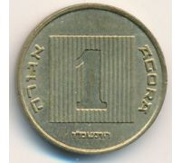 """1 агора 1987 год Израиль התשמ""""ז"""