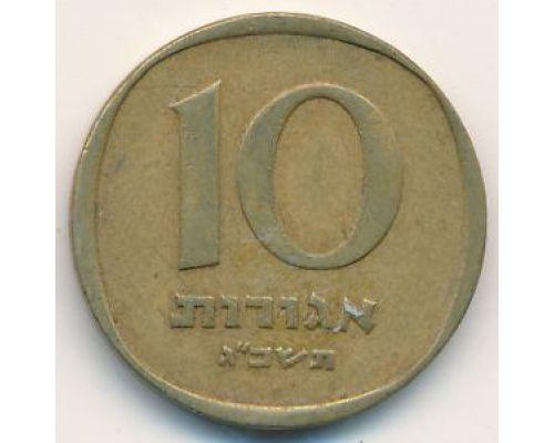 "10 агорот 1963 год Израиль תשכ""ג"
