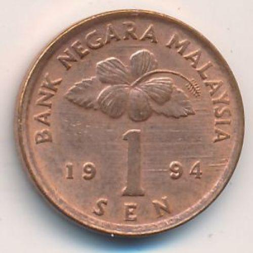 1 сен 1994 год. Малайзия