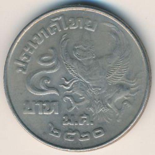 5 бат 1977 год Таиланд