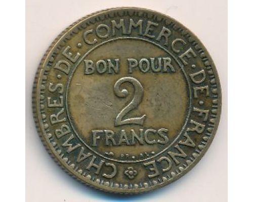 2 франка 1922 год Франция