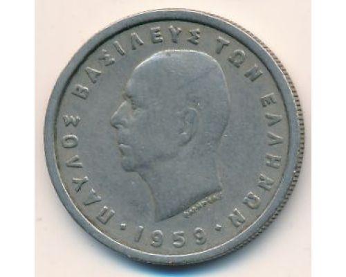 2 драхмы 1959 год Греция