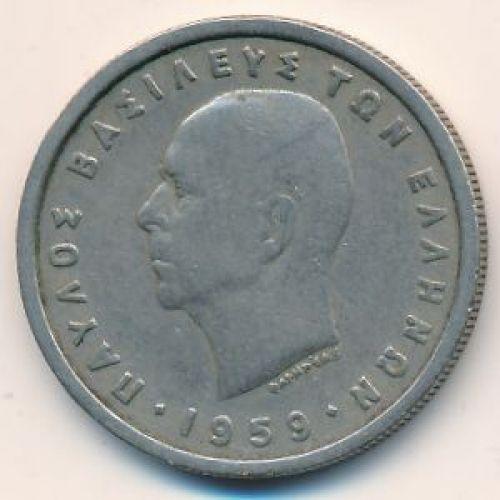 2 драхмы 1959 год. Греция