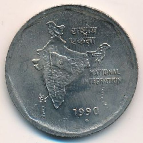 2 рупии 1990 год. Индия. Карта Индии
