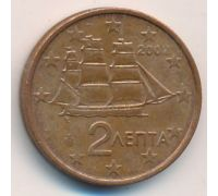 2 евроцента 2002 год Греция (лепта) Парусник