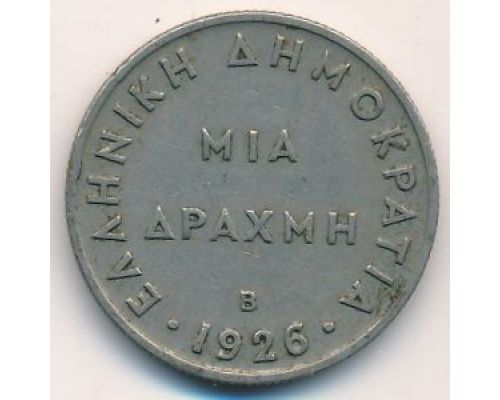 1 драхма 1926 B год Греция Богиня Афина