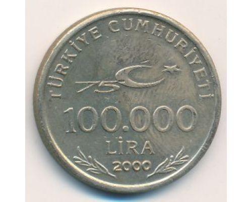 100000 лир 2000 год Турция 75-летие Республики Мустафа Кемаль Ататюрк