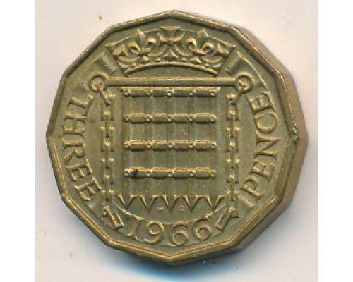 3 пенса 1966 год Великобритания Елизавета II