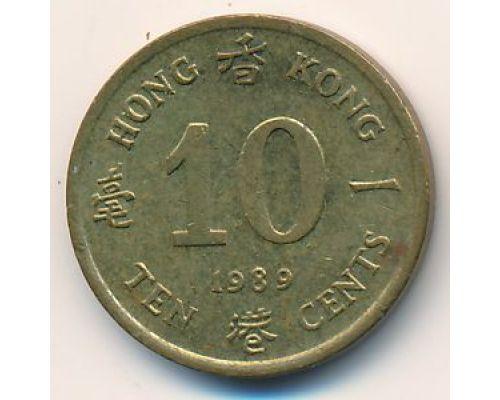 10 центов 1989 год Китай Гонконг