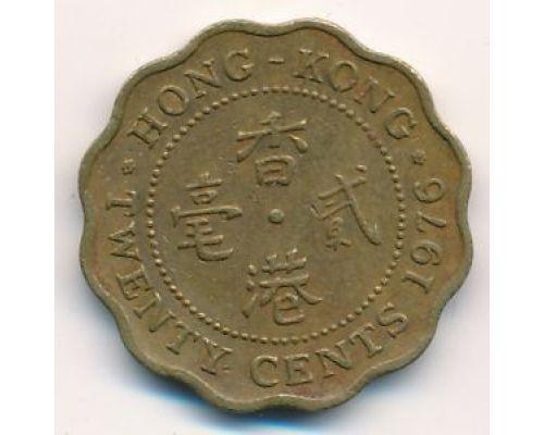 20 центов 1976 год Китай Гонконг